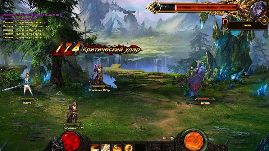 Legend 2 Online - сражение