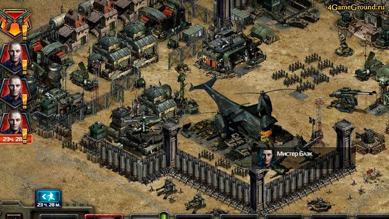 Конфликт - твоя военная база