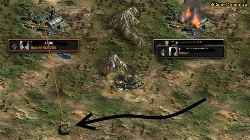 Конфликт - прояви мудрость стратега!