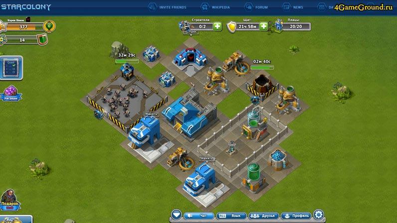 Начало строительства базы - Star Colony