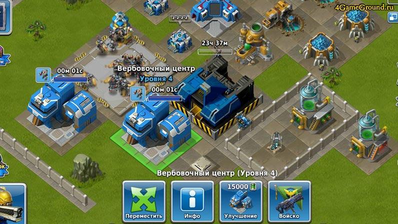 Развиваем базу и войска - Star Colony