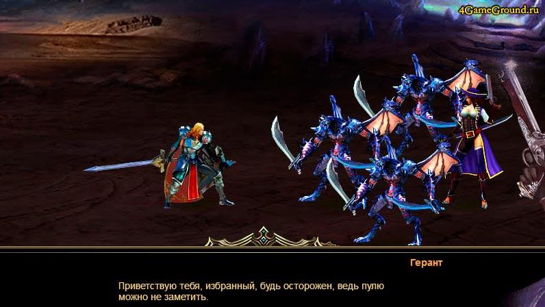 Бой начался - Dark Fury