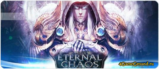 Eternal Chaos - игра о путешествиях во времени