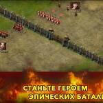imperia-v-ogne2