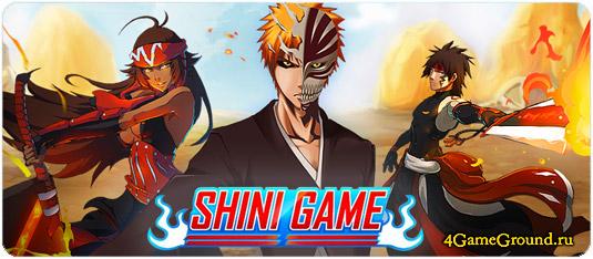 Игра Shini Game / Шини Гейм - лучшая аниме ММО!