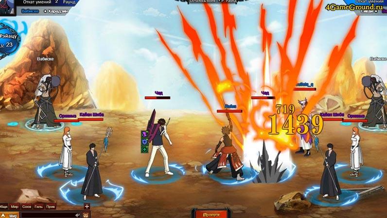 Пошаговая битва в  онлайн игре Shini Game