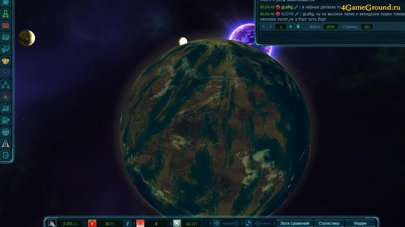 Уничтожь соседскую планету - Звездная Федерация