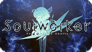 Игра SoulWorker - динамичное аниме