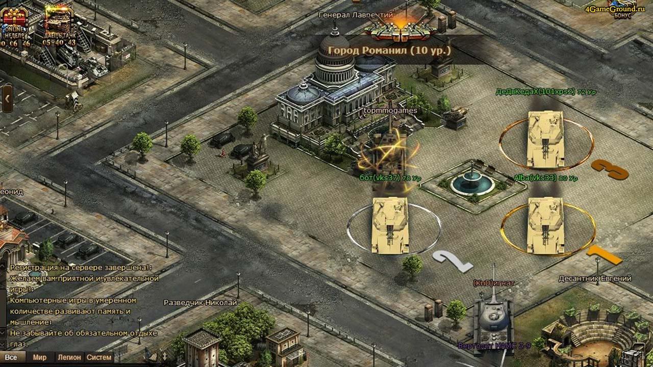 Онлайн игры бесплатно сражение стратегия смотреть смертельную гонку 4 онлайн