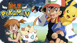Игра IDLE Pokemon - время ловить и тренировать покемонов!