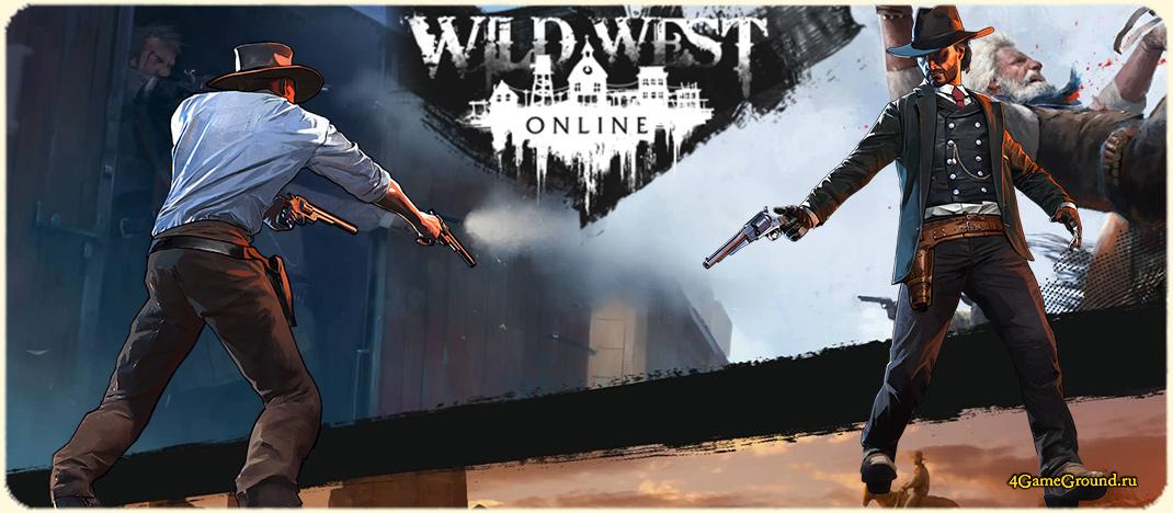 игровой автомат дикий запад играть бесплатно