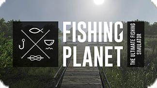 Игра Fishing Planet - симулятор рыбалки