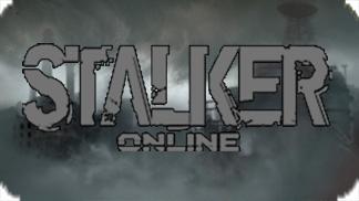 Игра Stalker Online / Сталкер Онлайн - окунись в атмосферу Чернобыля!