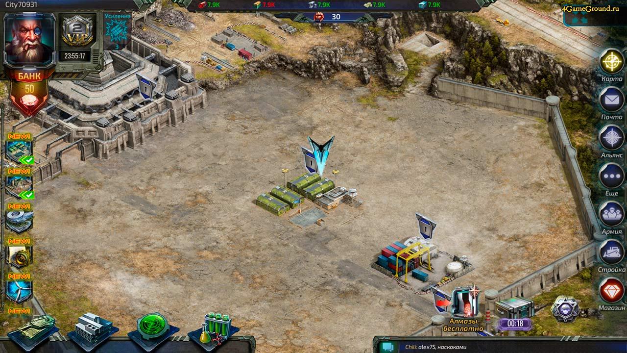 Игра Generals: Art of War