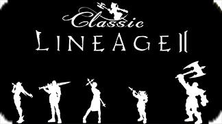 Игра Lineage 2 Classic - прими участие в хардкорных боях!