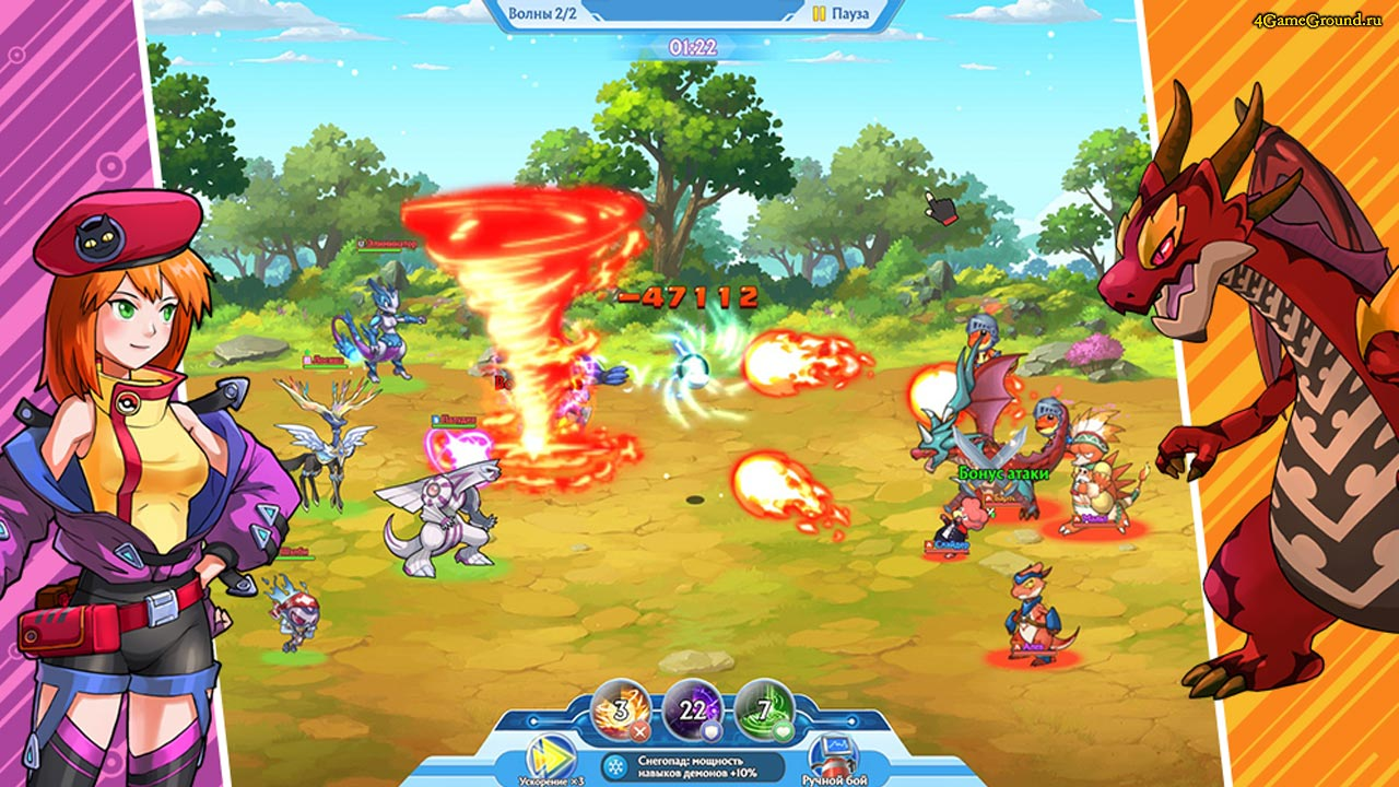 Игра My Pocket Stars