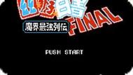 Игра Хакушу Финал: Макаи Сайкою Рецюден / Yuu Yuu Hakusho Final: Makai Saikyou Retsuden (NES)