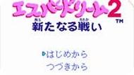 Игра Грёзы Эспера 2: Аратанару Татакай / Esper Dream 2: Aratanaru Tatakai (NES)