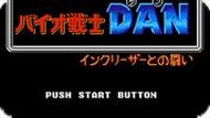 Игра Баши Базук: Сердцеед / Bashi Bazook: Morphoid Masher (NES)