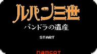 Игра Сенсей Люпен: Пандора Исан / Lupin Sansei: Pandora no Isan (NES)