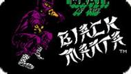 Игра Гнев черной Манты / Wrath of the Black Manta (NES)