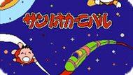 Игра Карнавал Санрио / Sanrio Carnival (NES)