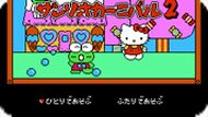 Игра Карнавал Санрио 2 / Sanrio Carnival 2 (NES)