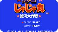 Игра Натиск / Squashed (NES)