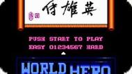 Игра Мир Героев / World Hero (NES)