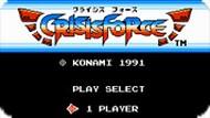 Игра Критическая Сила / Crisis Force (NES)