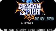 Игра Дух дракона: Новая легенда / Dragon Spirit: The New Legend (NES)