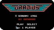 Игра Градиус / Gradius (NES)