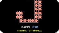Игра Драгоценности / Magic Jewelry (NES)