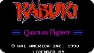 Игра Кабуки Квантовый Борец / Kabuki Quantum Fighter (NES)