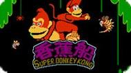 Игра Донки Конг: Ксиэнг Джиэо Чуэн / Super Donkey Koiang Jiao Chuan (NES)