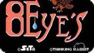 Игра 8 глаз / 8 Eyes (NES)