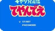 Игра Ниндзя кот / Ninja Cat (NES)