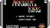 Игра Кольцо Аркиста / Arkista's Ring (NES)