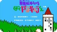 Игра Акумаджоку Дракула-Кун / Akumajou Specioku Dracula-kun (NES)