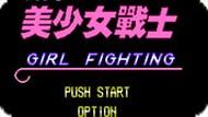 Игра Бой девочек / Girl Fighting (NES)