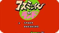 Игра Земля Асмик-Кан / Asmik-kun Land (NES)