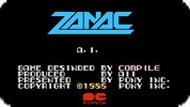 Игра Зенек / Zanac (NES)