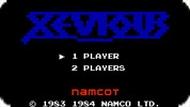 Игра Ксевиус / Xevious (NES)