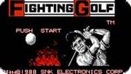Игра Соревнования по гольфу / Fighting Golf (NES)