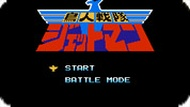 Игра Ренджеры / Bird Fighter (NES)