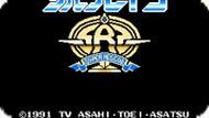 Игра Спасательная команда Солбрейн / Tokkyuu Shirei: Solbrain (NES)