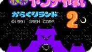 Игра Кайкетсу Янчамару 2 / Kaiketsu Yanchamaru 2 (NES)