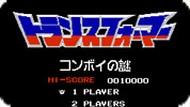 Игра Трансформеры / Transformers (NES)