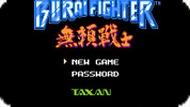 Игра Боец Бурай / Burai Fighter (NES)