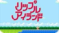 Игра Остров Липл / Lipple Island (NES)